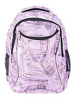Школьный рюкзак «Q&Q»  серый с уплотненной спинкой, фото 1