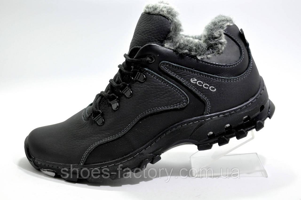 Ботинки мужские Ecco, Черные