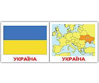 """Карточки мини украинско-английские """"Країни/Прапори/Столиці/Countries.Flags.Capital"""" 40 карт, в пак (276322)"""