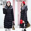 Жіноча зимове двостороння куртка.Арт.01441