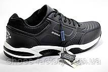 Кожаные мужские кроссовки Bona, Black\White (Бона), фото 2