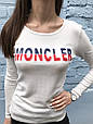 Кофта джемпер женская Moncler (белая), фото 5