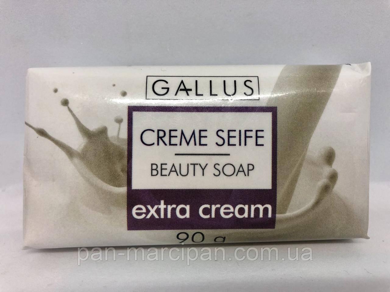 Мило кускове Gallus Extra Cream 90 г