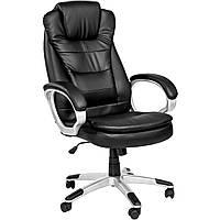 Офисный стул с двойной обивкой