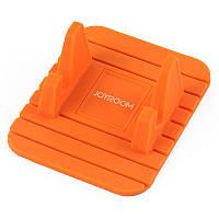 Автомобильный нескользящий коврик-подставка JOYROOM JR-ZS119 для телефона Оранжевый (SUN5869)
