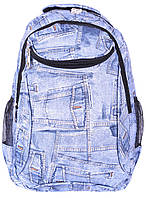 Школьный рюкзак «Q&Q»  синий с уплотненной спинкой, фото 1