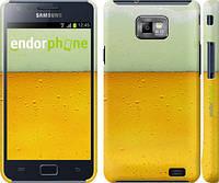 """Чехол на Samsung Galaxy S2 i9100 Пиво """"1145c-14"""""""