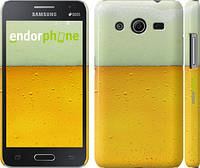 "Чехол на Samsung Galaxy Core 2 G355 Пиво ""1145c-75"""