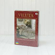 Комплект постельного белья Viluta Ранфорс 17114, фото 2