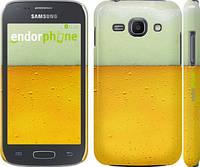 """Чехол на Samsung Galaxy Ace 3 Duos s7272 Пиво """"1145c-33"""""""