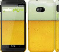 """Чехол на HTC One M7 Пиво """"1145c-36"""""""