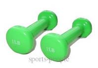 Гантели для фитнеса виниловые 2 шт., по 1 LB., фото 1