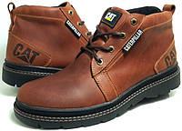 Качественные мужские кожаные зимние ботинки CAT model - 318 кирпичный цвет