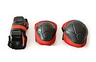 Комплект защиты для роликов, детская и подростковая: S, М, разн цвета., фото 1