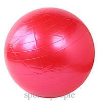 Мяч для фитнеса (Фитбол), диаметр 65 см. (без коробки)., фото 1