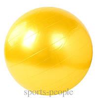 Мяч для фитнеса (Фитбол), диаметр 75 см. (без коробки)., фото 1