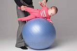 Мяч для фитнеса (Фитбол), MS 0381, диаметр 55 см. (без коробки)., фото 8