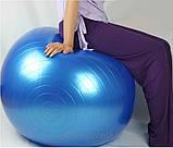Мяч для фитнеса (Фитбол), MS 0381, диаметр 55 см. (без коробки)., фото 9