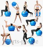 Мяч для фитнеса (Фитбол), MS 0381, диаметр 55 см. (без коробки)., фото 10