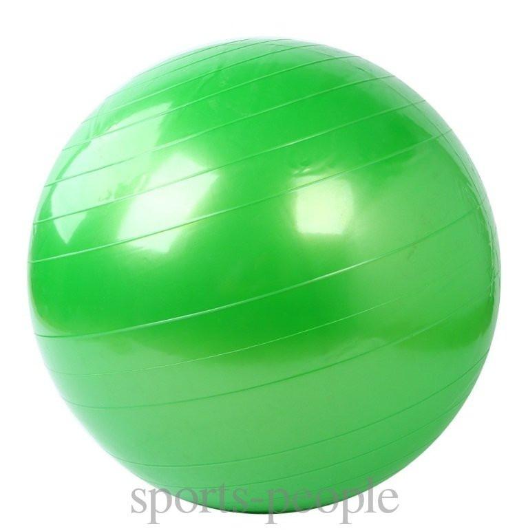 Мяч для фитнеса (Фитбол), диаметр 85 см. (без коробки).