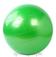 Мяч для фитнеса (Фитбол), диаметр 85 см. (без коробки)., фото 1