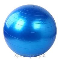 Мяч для фитнеса (Фитбол), диаметр 85 см., фото 1