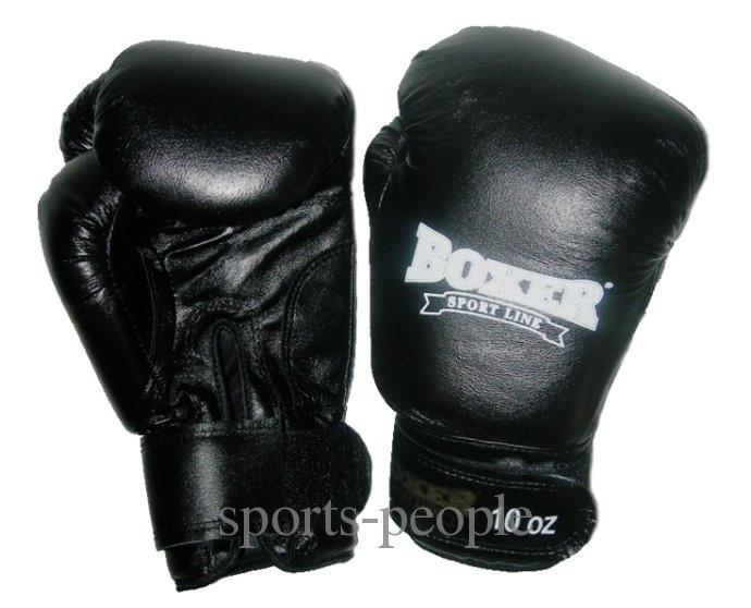 Рукавички боксерські/для боксу Boxer: 10, 12 унцій, кирза, різном. кольори