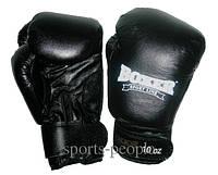 Рукавички боксерські/для боксу Boxer: 10, 12 унцій, кирза, різном. кольори, фото 1