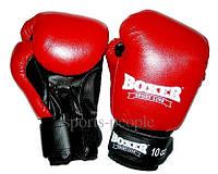 Перчатки боксерские/для бокса Boxer: 10, 12 oz, кожа., фото 1