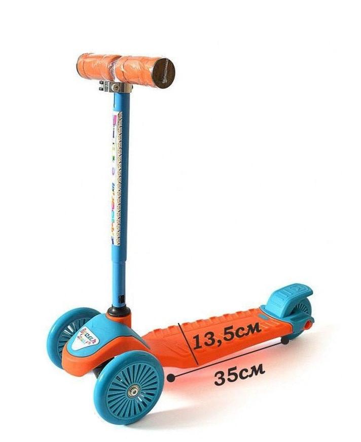 Трехколесный самокат Scooter Mini Sport, разн. цвета.