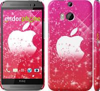 "Чехол на HTC One M8 dual sim pink apple ""1620c-55"""