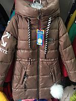 """Подростковое зимнее пальто """"Off"""", фото 1"""