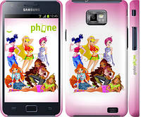 "Чехол на Samsung Galaxy S2 Plus i9105 Шестеро Winks ""194c-71"""