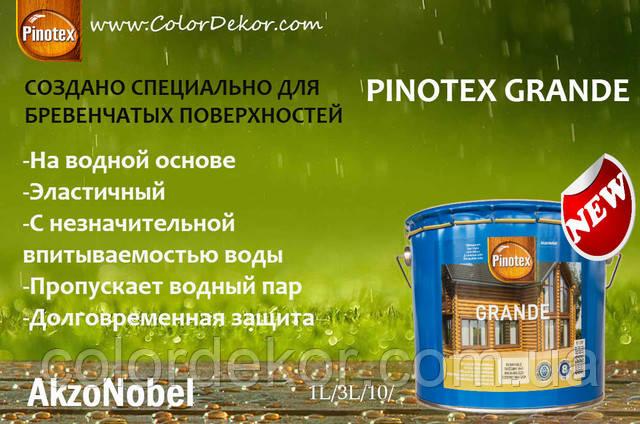 Pinotex Grande