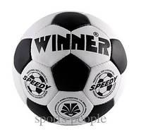 Мяч футзальный Winner Speedy №4, (для мини-футбола).