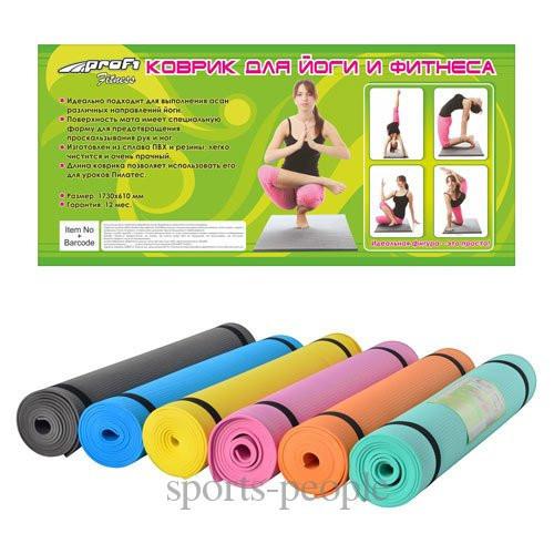 Коврик для йоги/фитнеса: 3 мм, разные цвета.