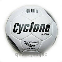 Мяч футбольный CYСLONЕ №5
