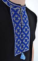 Мужская вышиванка в сине-белых тонах