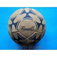 Мяч футбольный Finals №5, изкожи выворотки (замша).