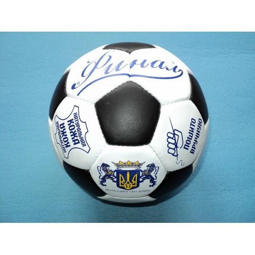 Мяч футбольный Финал, укр., натуральная кожа.