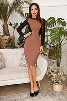 Двухцветное приталённое платье с декоративной змейкой сзади и длинным рукавом, №158, каппучино