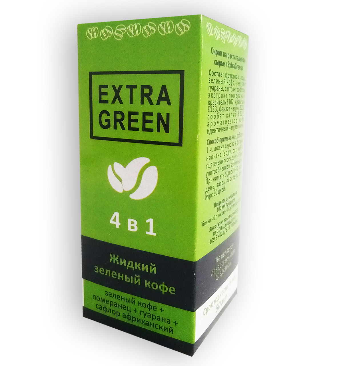 Зеленый кофе похудение астана