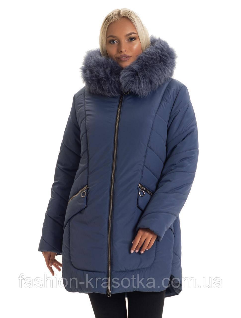 Модная женская зимняя куртка,мех песец хвостовая часть,размеры:50-62.