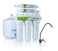 Фильтр для очистки воды - система обратного осмоса ЭКОВОДА RO-6P МТ18 с помпой