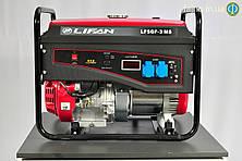 Бензиновый генератор Lifan LF5GF-3MS (5,5 кВт)