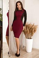 Двухцветное приталённое платье с декоративной змейкой сзади и длинным рукавом, №158, марсала