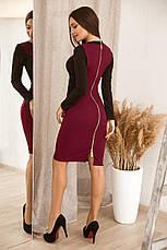 Двухцветное приталённое платье с декоративной змейкой сзади и длинным рукавом, №158, марсала, фото 2