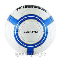 Мяч футбольный Winner Elektra №5, фото 1