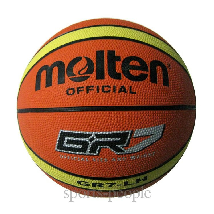Мяч баскетбольный Molten GR7 №7