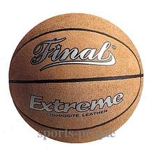 Мяч баскетбольный Finals № 7, кожа выворотка (замша).